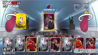 NBA 2K14 球员位置属性上限列表