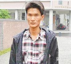 台湾智障女被迫卖淫 一名嫖客心软救人