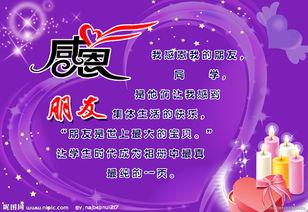 感恩节贺卡怎么制作 感恩节贺卡祝福语集锦