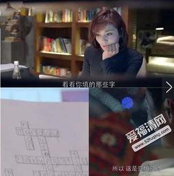 ...乐颂 祖峰撩妹技能全开 网友 祖峰男友力max啊