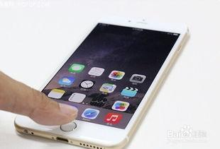 苹果手机怎么恢复照片