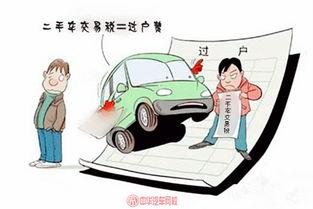 出售二手车需要缴税吗 要准备哪些证件材料