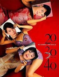吧雷舞性生活-20 30 40的女人性福要靠自己去发现
