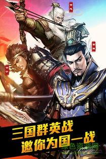 大皇帝ol九游版下载
