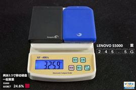 娱乐最大化重量最小化 联想S5000平板评测