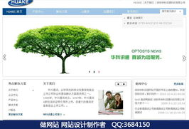 http://www.shtoku.com/2008/aboutus/3.  www.sunpin.com.cn4.  www....