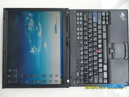 IBM最出色的电脑,IBMT42,配置搭配很好,办公...上网...甚至网游...