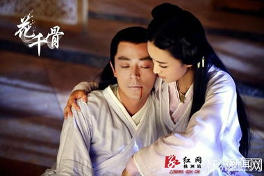 《花千骨》剧照-花千骨 曝先导片花 赵丽颖裸浴遭霍建华血吻