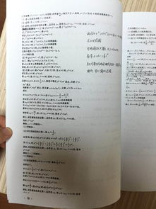 围观全国各地高考状元亲笔笔记 数学