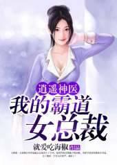 畅销榜 新浪小说