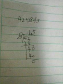 竖式计算如何进行自测?