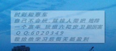 中国体育彩票11选5第17120340期开奖结果