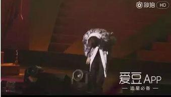 摄政大明陈伟霆InsideMe巡演在南京奥体中心举行