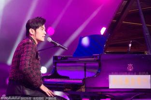 周杰伦弹钢琴-周杰伦婚后综艺首秀羞涩谈结婚 歌迷都懂