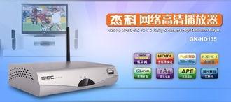 杰科网络高清播放器GK-HD135-秋冬新款大放送 7款岁末高清机新品推...