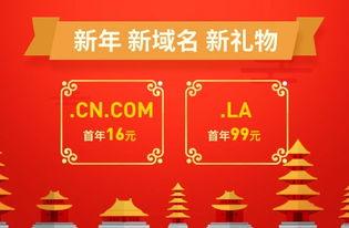 如何购买域名?域名怎么购买?