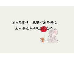 表情 十个句子,不打扰,愿你好 搜狐搞笑 搜狐网 表情