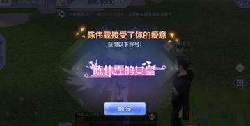 QQ炫舞手游情侣能结婚吗?结婚戒指多少钱[多图]-QQ炫舞手游 QQ炫...