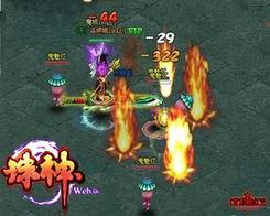 灭魔斩妖祭天地 Game2 诛神 再启除妖歼灭战