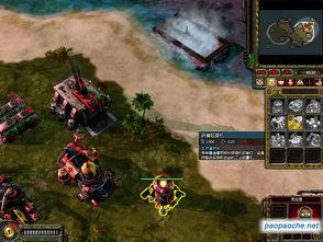 红警3龙霸天下9.2 红色警戒3龙霸天下9.2下载 中文版 单机游戏下载