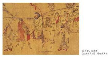 这就是《新唐书》列传一四七下所记的:   环王,本林邑也……亦曰占...
