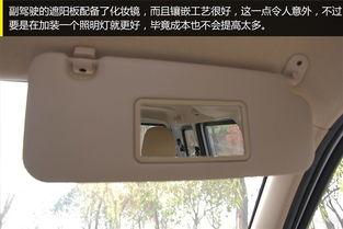 五菱五菱荣光评测 最新五菱荣光车型详解