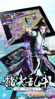 龙渊神剑安卓版 龙渊神剑手游下载v1.4 西西安卓游戏