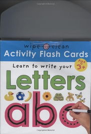 Wipe Clean Flash Cards ABC