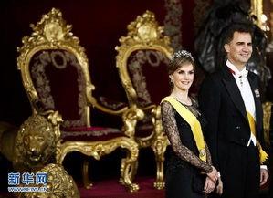 西班牙王储加冕在即 明日将成为新一位西班牙国王