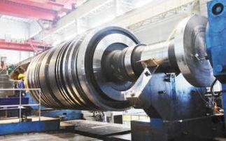 ...掉余量重量超过30吨,转子加工完成后将用?-中国制成首台国产三代...