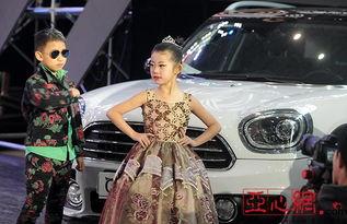 中国国际少儿车模巡回秀颁奖典礼完美落幕