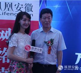 凤凰卫视首席记者胡玲对话新华教育集团汽车事业部总经理杨定峰