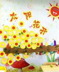 幼儿园六一节目串词 139个 收藏