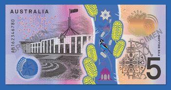 九九真元-大家普遍认为新版纸币