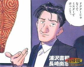 ...10大改变读者命运漫画 灌篮高手 夺冠