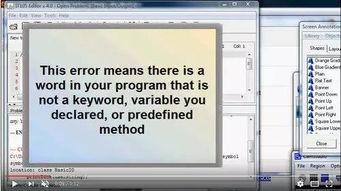 50 个 Java 开发常见错误及规避技巧 Part 1