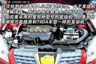 ....6L车型,但发动机型号无法得知』-细节大曝光 东风日产逍客实拍
