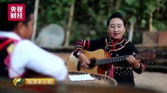 乡村神级狂徒-李娜倮13岁时学会了吉他弹唱,16岁开始作词作曲.这个普通的拉祜族...