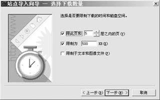 Java小程序(Applets)和其他相关文件,则勾选