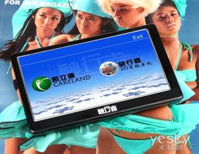 ...旅行者3D导航系统地图-正版双图CMMB 神行者S30预警全能GPS评测