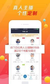 配文字的软件app-鬼畜 手机版 app 软件下载