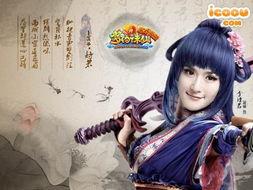 梦幻诛仙 张杰谢娜高清主题壁纸发布
