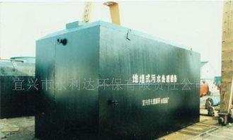 如何判断一台单级反渗透水处理设备是多大产水量