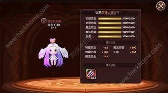 龙之谷手游箭神精灵怎么带 箭神最佳精灵选择攻略