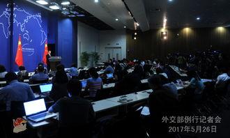 广东十一选五杀号-11选5宣传内容