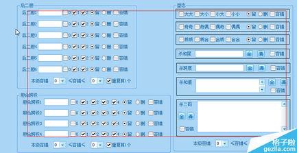 ...星终极缩水软件使用方法