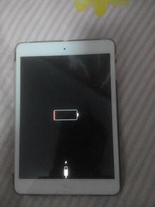 为什么我的iPad迷你2没电关机没充电缺显示充电图标