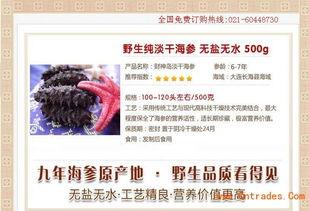 本产品网址:http://www.cntrades.com/b2b/ellego23456/sell/itemid-...