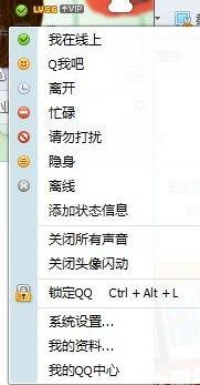 怎么快速删除QQ好友