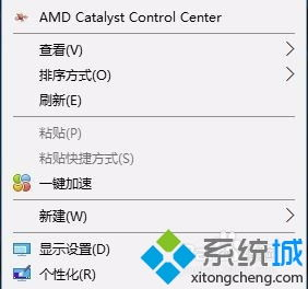 windows10系统下此电脑图标被误删了如何恢复